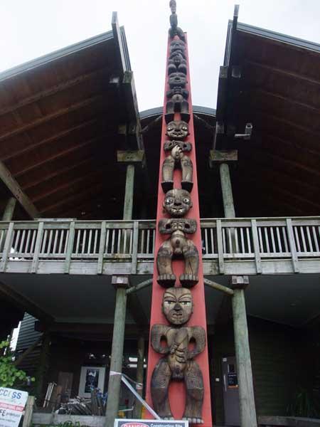 アラタキ・ビジターセンター。