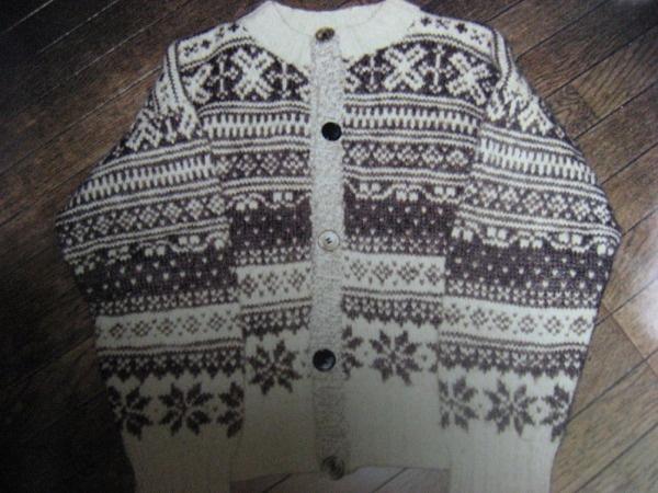 元はセーターだった自分用