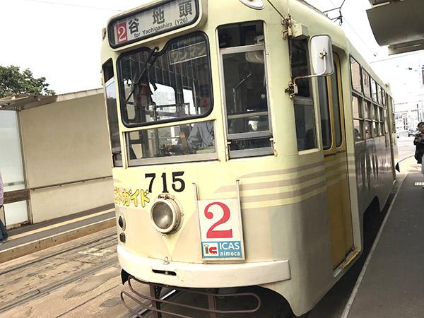 市電専用1日乗車券を使って市内電車に乗車