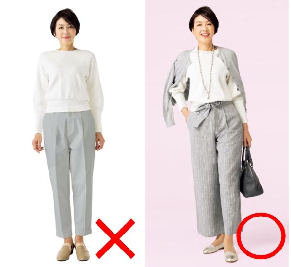 ゆったり:裾まで同じ太さで体形カバー&スタイルアップ