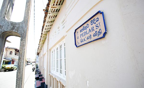 ゴールの旧市街にはヨーロッパの香りが漂う