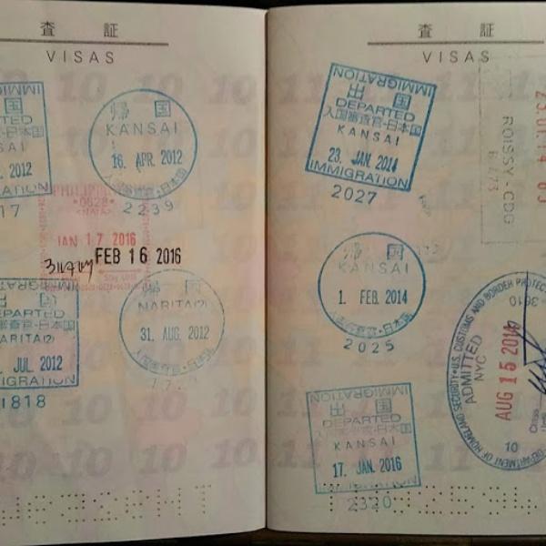 2016年でストップしているパスポート