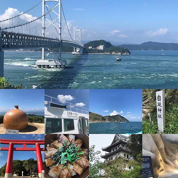 淡路島・沼島」のまとめフォト