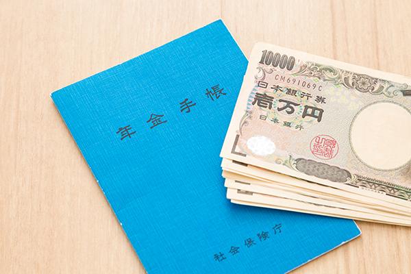 2000万円問題の本当の意味