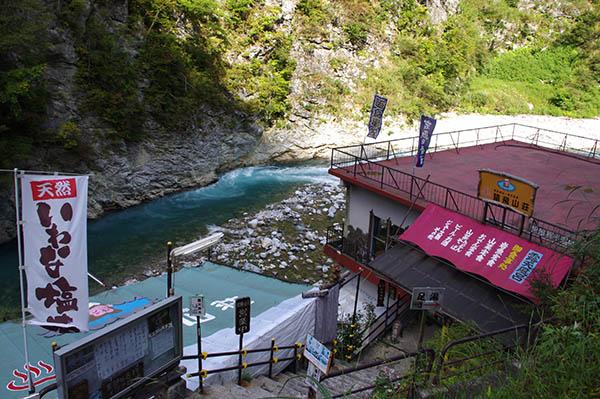 欅平温泉猿飛山荘の外観